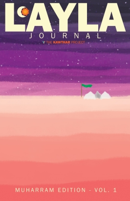 The Layla Journal Vol 1
