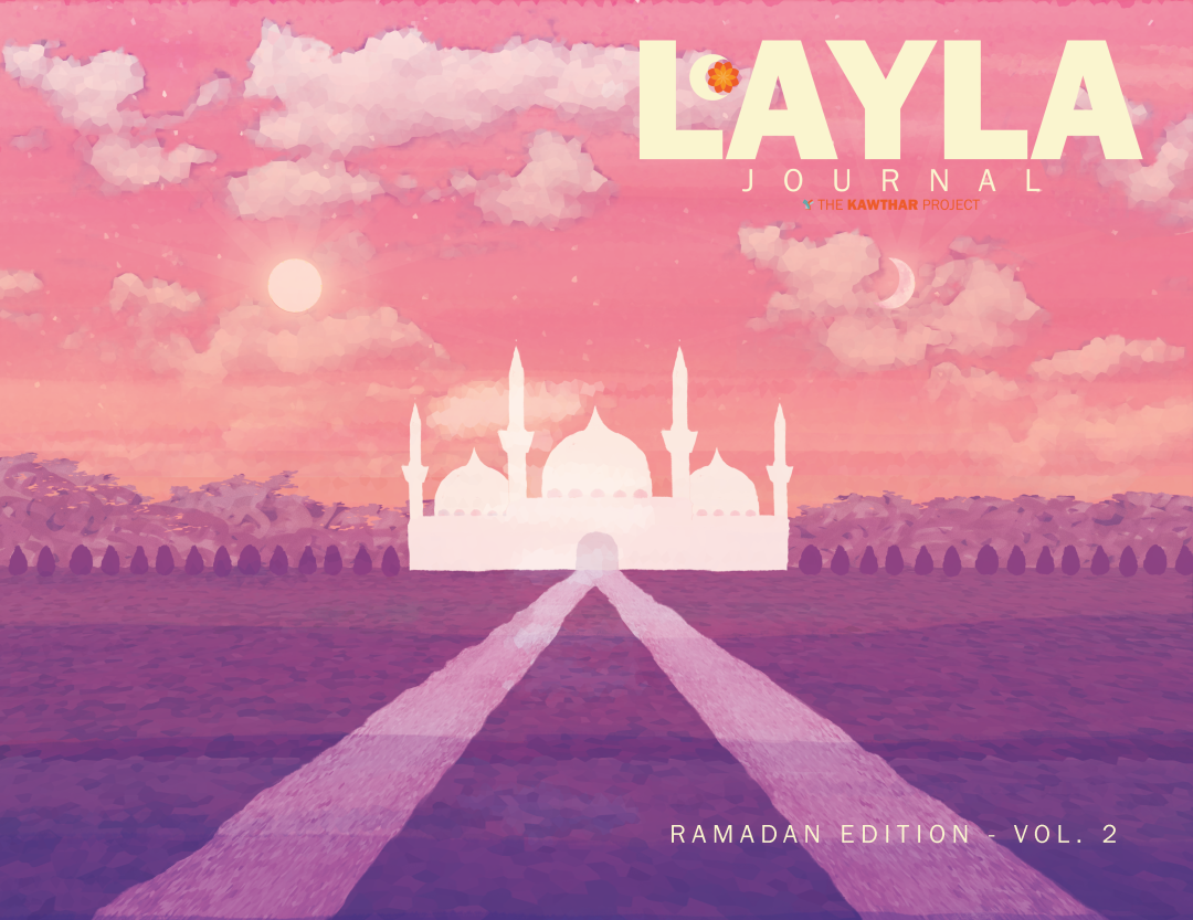 The Layla Journal Vol 2 Cover