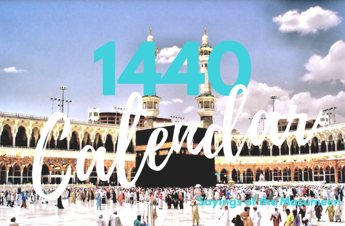 1440 Calendar Available for Purchase!
