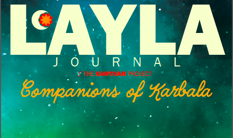 LAYLA Journal Volume 3 Now Available!