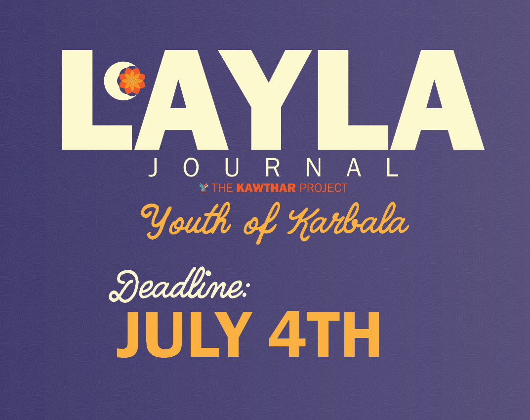 LAYLA Journal Volume 5 SubmissionGuidelines